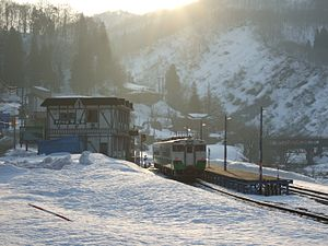 Ohshirakawa Railway Station in Japan.jpg
