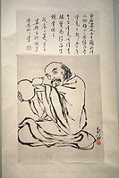 Old Man Looking into a Gourd, by Qi Baishi, ink on paper - Asian Art Museum of San Francisco - DSC01548.JPG