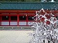 Omikuji, Heian Jingu - panoramio.jpg