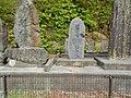 Omoto, Iwaizumi, Shimohei District, Iwate Prefecture 027-0421, Japan - panoramio (1).jpg