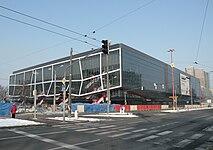 Orange arena