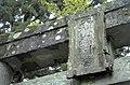 Oogamiyama Shrine, Tottori Prefecture; October 2014 (04).jpg