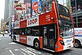 Open Loop New York hop on hop off tour bus 2014.jpg