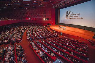 Moscow Jewish Film Festival