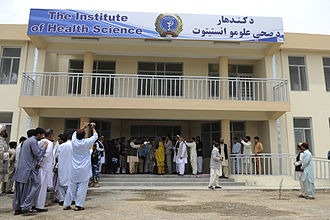 Health in Afghanistan - Opening ceremony at a public health clinic in Kandahar province of Afghanistan (May 2012).