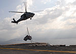 Operation Unified Response, Bataan Amphibious Relief Mission, JTF-Haiti DVIDS251789.jpg