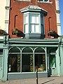 "Optician in Magdalen Road ""Village"" - geograph.org.uk - 1744333.jpg"