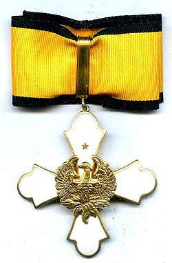 Order of the Phoenix.jpg