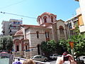 Orthodox Church in Athens.JPG