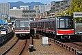Osaka Metro 3000 series 21 series at Momoyamadai Station 2019-11-17 (49925582398).jpg