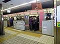 Osaka Subway 25605F.jpg