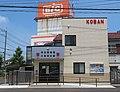 Osone Koban2.jpg