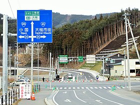 Otsuchi Interchange.jpg