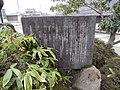 Otsuka, Nanto, Toyama Prefecture 939-1743, Japan - panoramio (6).jpg