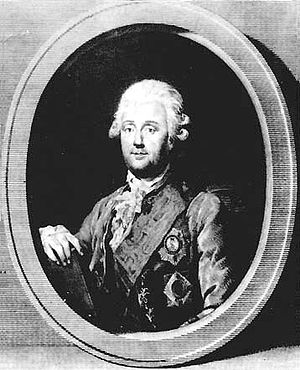 Commission of National Education - The Russian ambassador Otto Magnus von Stackelberg was persuaded to accept (in the name of the Empress Catherine II) the law establishing the Commission of National Education