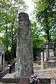 Père Lachaise Cemetery (19898626713).jpg