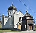 Pętna, cerkiew św. Paraskewy (HB7).jpg