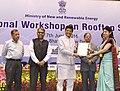 P. K. Sinha, IAS with Dr. P. K. Misra, IAS, Piyush Goyal and Upendra Tripathi, IAS.jpg