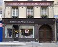 P1250409 Paris VI rue Monsieur-le-Prince n60 rwk.jpg