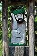 PL-SK Kałków, Sanktuarium Matki Bożej Bolesnej Pani Świętokrzyskiej 2016-08-18--15-30-43-004.jpg