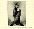 POL Przeworsk Our Lady of Consolation.png