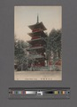 Pagoda Nikko, Japan (NYPL Hades-2360376-4044175).tiff