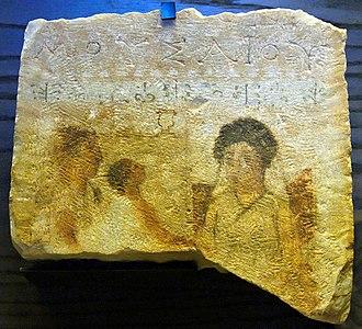 Demetrias - Painted funerary stele from Demetrias in the Louvre Museum.