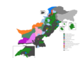 Pakistan General election 1993.png