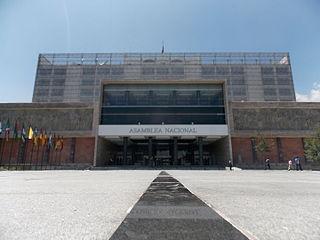 320px-Palacio_Legislativo_%28exteriores_008%29.JPG