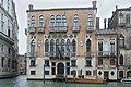 Palazzo Corner Contarini Canal Grande Venezia.jpg