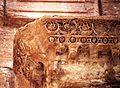 Palmira. T. di baal Shamin, porta cella - DecArch - 1-245.jpg