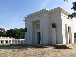 José María Campo Serrano - The National Pantheon, located in the Quinta de San Pedro Alejandrino