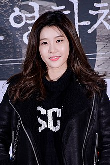Park So-jin - Wikipedia
