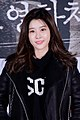 """Park So-jin at """"Like a French Film"""" VIP Premiere 04.jpg"""