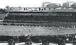 1917年南美足球锦标赛