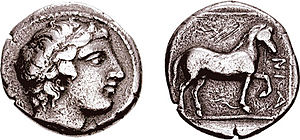 Pausanias of Macedon - Silver stater of Pausanias