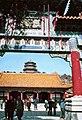 Pekín, Palacio de Verano 1978 12.jpg