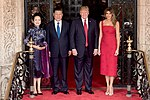 Peng Liyuan, Xi Jingping, Donald Trump and Melania Trump at the entrance of Mar-a-Lago, April 2017.jpg