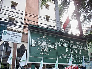 Islam in Indonesia - The headquarter of Nahdlatul Ulama, an influential traditionalist Sunni Islam movement in the country.