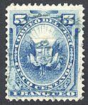 Peru 1877 Sc23 blue.jpg
