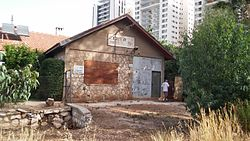 Petach Tikva old train station 15.jpg
