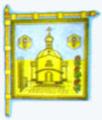 Petrykiv prapor.png