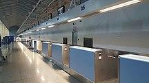 Aéroport international de Piarco