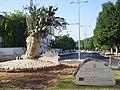 PikiWiki Israel 20299 King Hassan -- of Morocco square in Petah Tikva.JPG