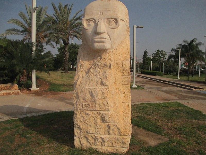 פארק מנהיגי האומה בראשון לציון-מנחם בגין