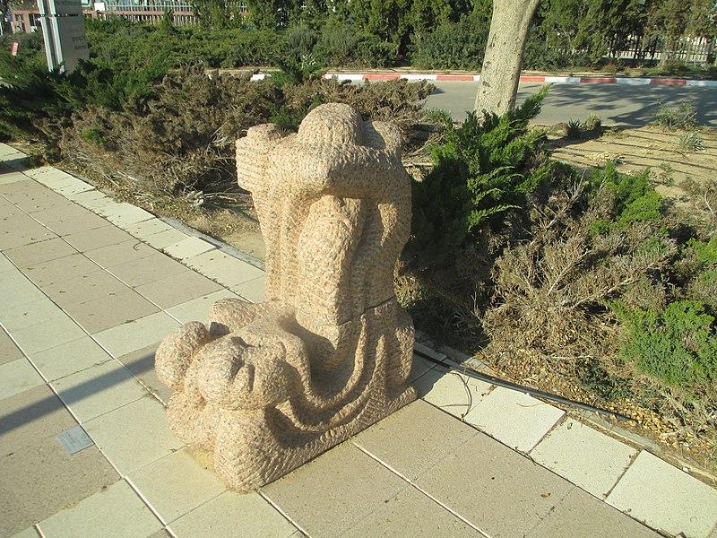 הפסל עקדת יצחק של שלמה זלינגר