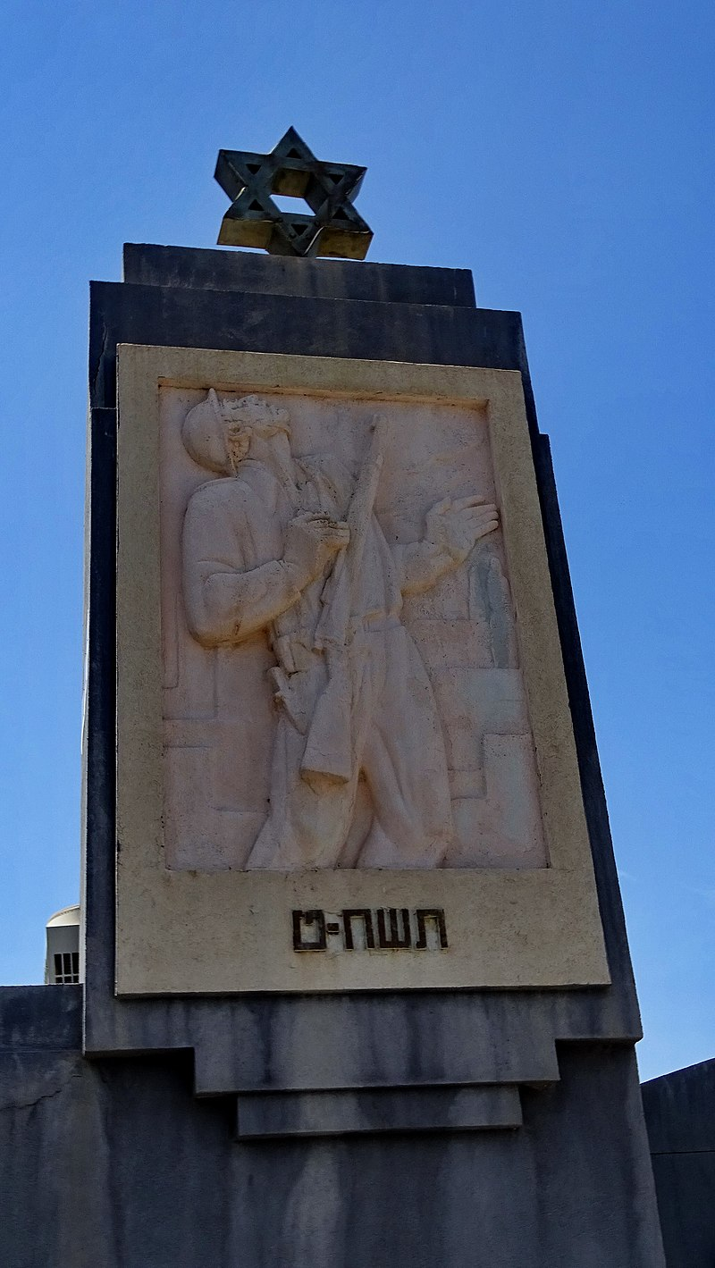 אנדרטה לזכר הנופלים בגבעת נשר