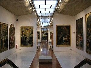 Pinacoteca Nazionale di Bologna - Image: Pinacoteca nazionale di bologna 00