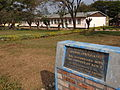 Plaque Commemorating Kicukiro Technical Training Center - Formerly the Ecole Technique Officielle (ETO) - Kicukiro District - Kigali - Rwanda.jpg