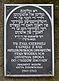 Plaque Ghetto Wall Lwowska Street in Krakow 2019.jpg